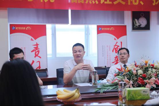 长沙新东方:创业学什么技术好?