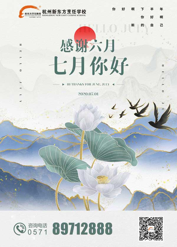每日剪影|看看杭州新东方同学们的一天,七月,全力前行~