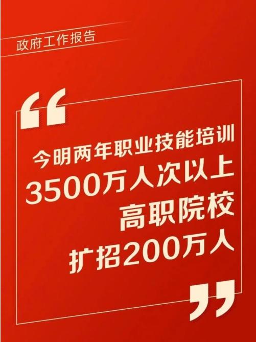 福州万通:万通汽车教育新专业发布会即将开启!四大精彩看点抢先曝光!
