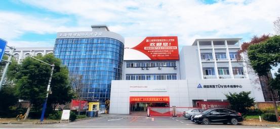 宝山消防站长到上海博世汽车学校进行新能源汽车修理培训