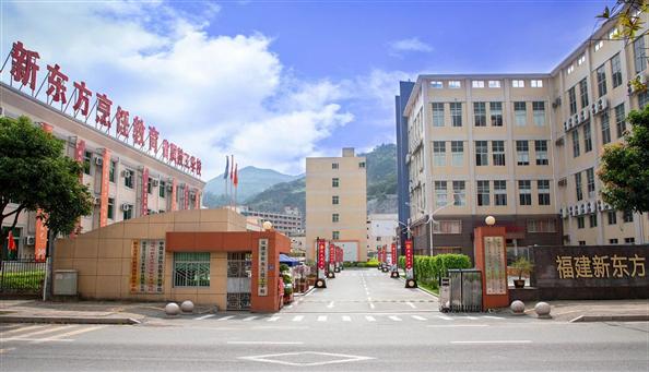 答疑丨初高中生报名福建新东方【最关心的问题Top5】