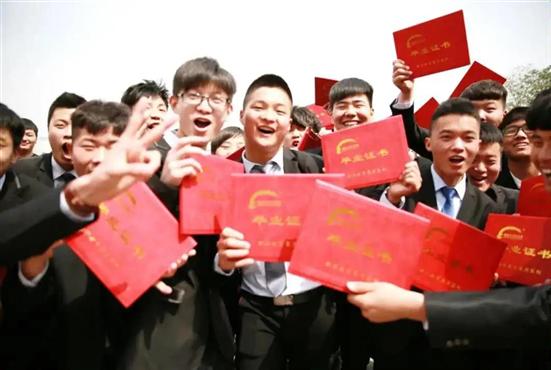 湖北新东方烹饪学校:高考放榜,致迷茫的你!