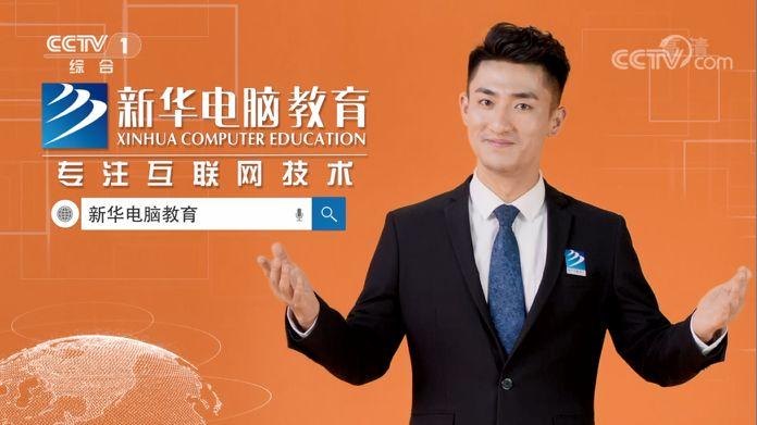 江西新华:毕业选学校,大品牌,更信赖!