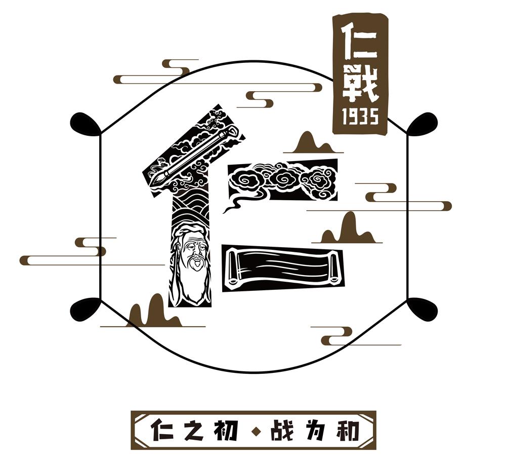 """中国百强县出炉――""""仁战1935酒""""所属地仁怀成贵州唯一"""