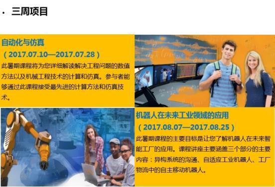 学汽修以后的发展前景如何?入学上海博世汽修学校开启保时捷中心直通车