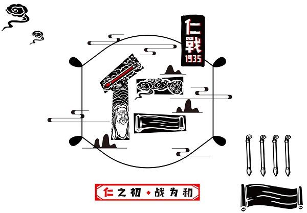 仁战酒产地仁怀入选《2020中国县域经济百强研究》