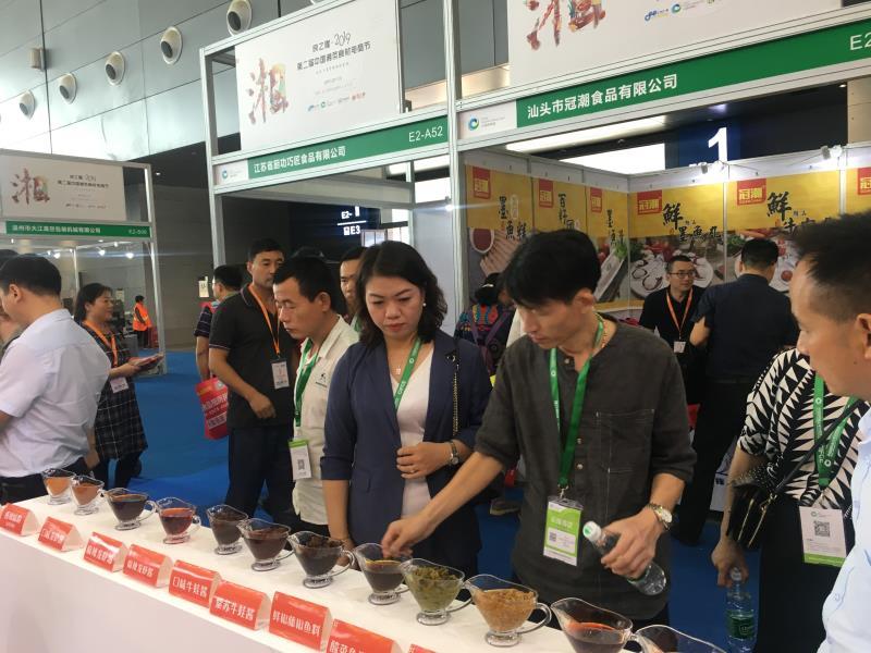 助力脱贫攻坚 贵州省特色食材产销对接洽谈会8月14日召开