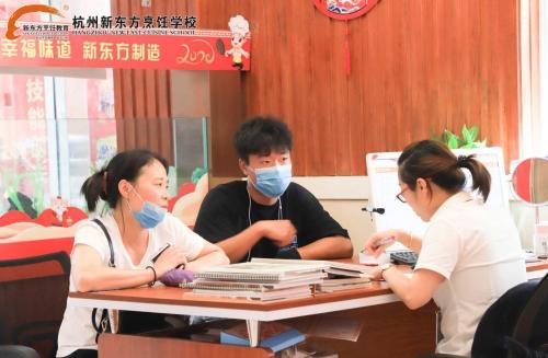研学杭州新东方,感受校园魅力