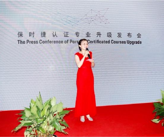 上海博世汽修学校举行保时捷认证专业升级发布会暨影视人才培训揭牌仪式