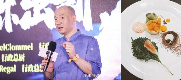 蔚蓝之夜洋琪食品专属:沪上高端新品首发 渔业博览展会尝鲜