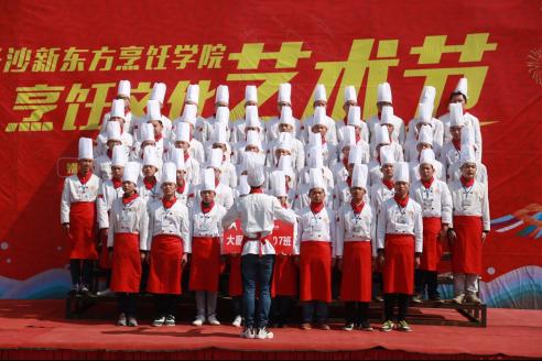 长沙新东方烹饪学院到底好不好?