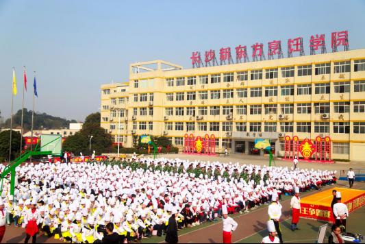 长沙新东方:怎么看它是一所靠谱的厨师学校?