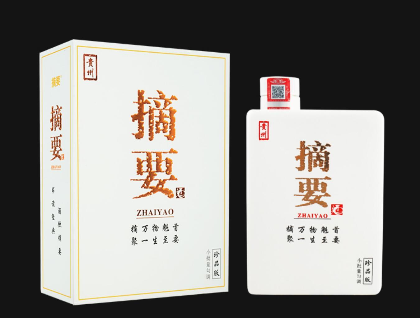 贵州茅台酒一瓶难求,习酒、仁战1935酒等酱香白酒成新宠