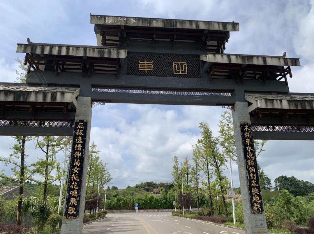 庆丰收 迎小康――贵安新区湖潮乡第三届中国农民丰收节将于9月21日开幕