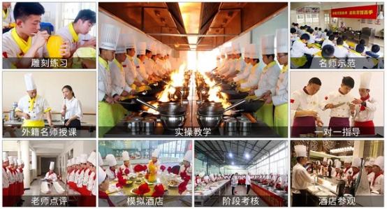长沙新东方告诉你:学厨师怎么选学校