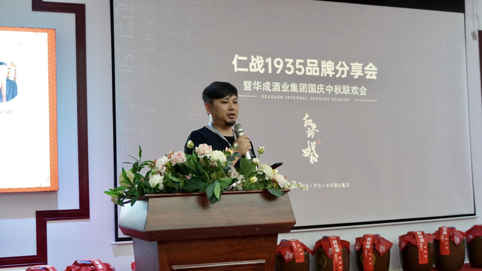 """""""仁战1935酒""""品牌创始团队首次公开亮相"""
