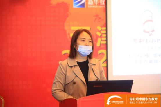企业宣讲 天津新东方开展西村叔叔的店专场企业宣讲,共筑学子美好未来!