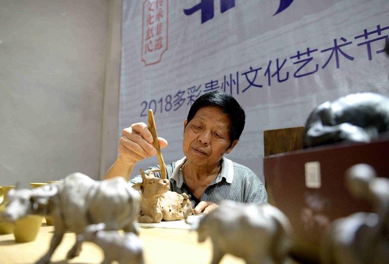 【这就是贵州 我为贵州代言】贵州脱贫攻坚图片展播:聚焦传统手工扶贫