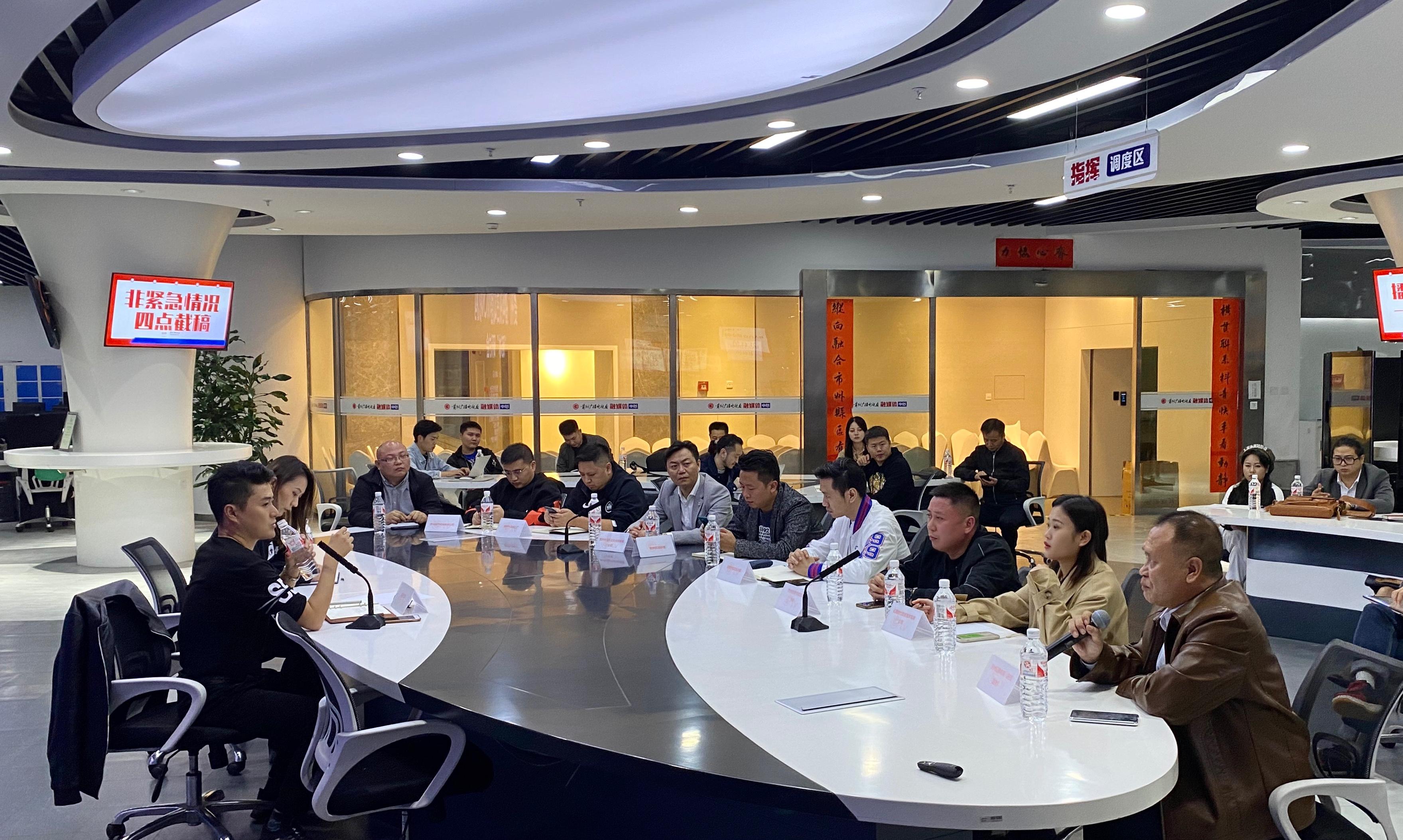 """贵州广播电视台动静MCN机构""""破冰""""研讨会顺利举行,牛人影视强势合作"""