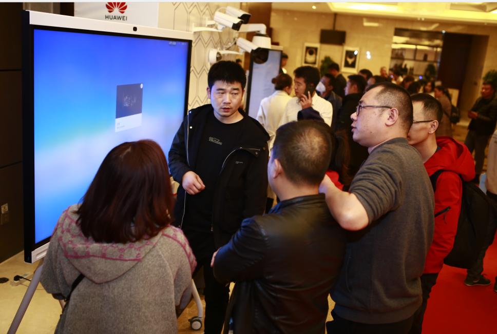 华为贵州新品推介会在六盘水举办 智造行业数字化转型创新高地