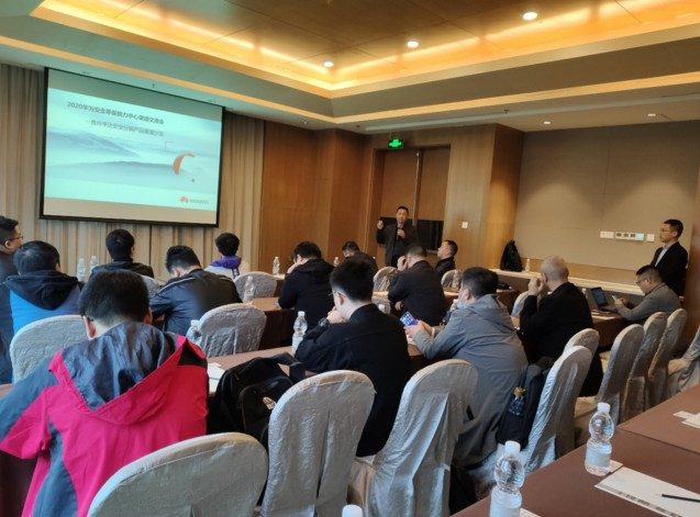 华为:为网络安全保驾护航,助力行业数字化转型
