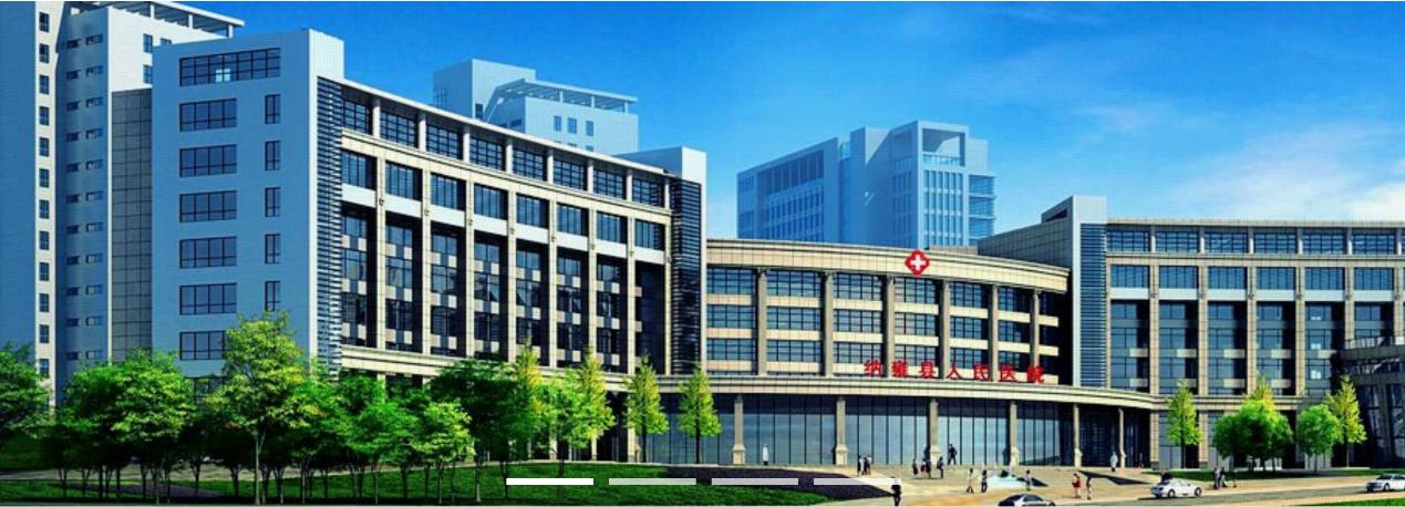 """华为助力纳雍县人民医院新院区智能化建设 ——打造""""县域级医共体""""样板点"""