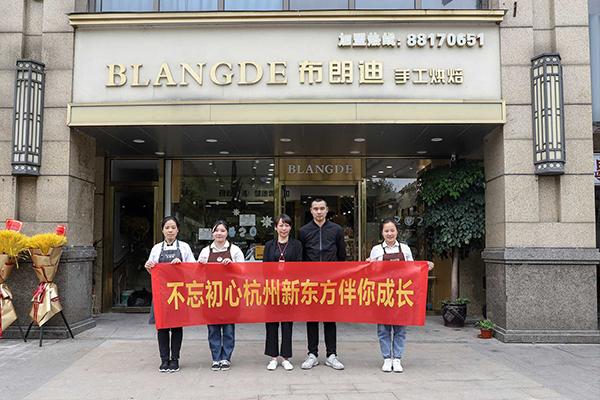 成功学子 姜坤明,从一名烘焙员工到拥有自己西点店的逆袭之路!