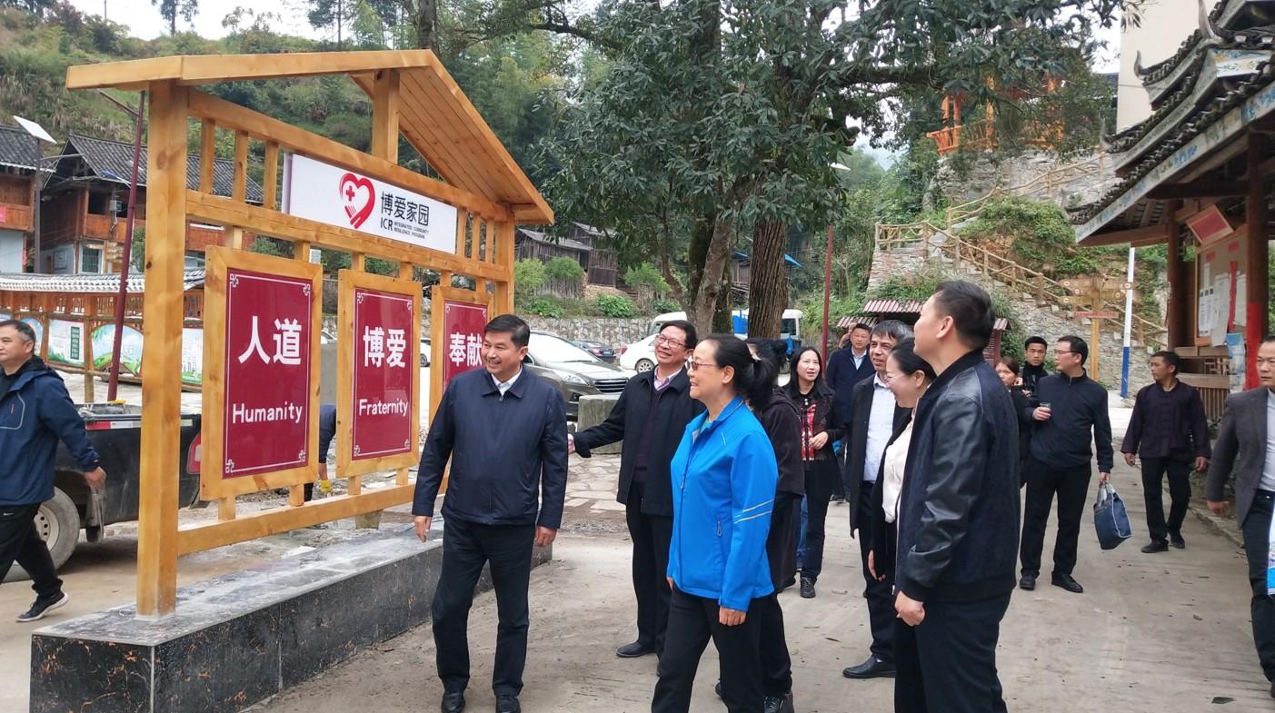 贵州省红十字会省政协委员赴黎平县调研督战脱贫攻坚