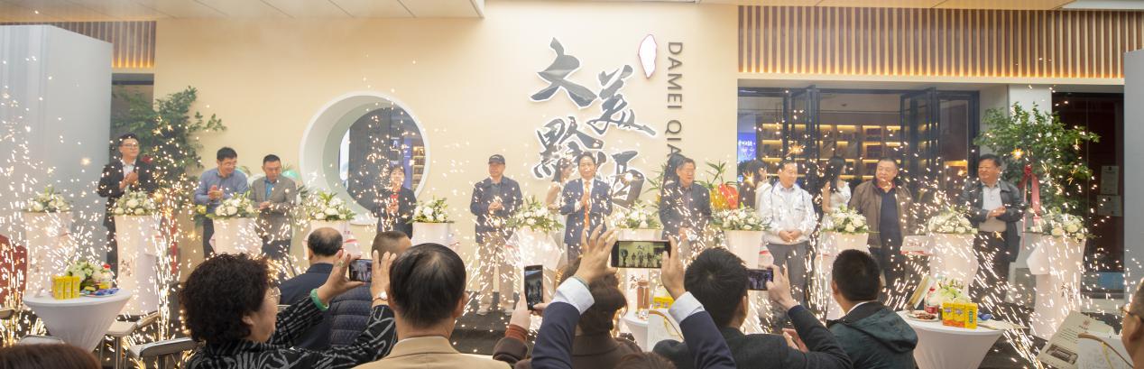大美黔酒文化中心 盛世启幕