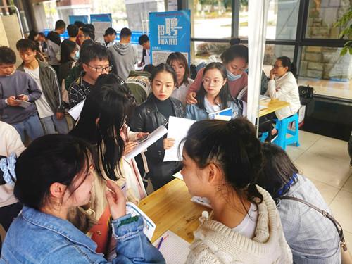 职通未来!2020年华为ICT人才联盟双选会贵州站圆满举行