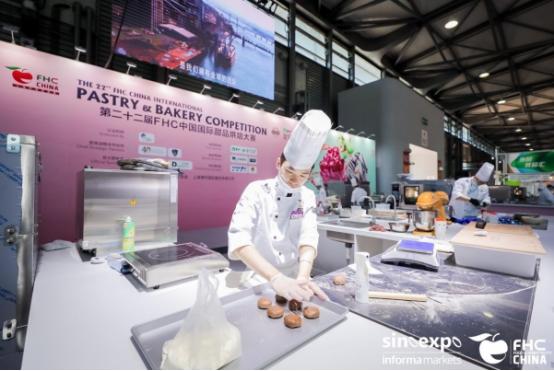 优美西点韩宇老师荣获FHC中国国际烘焙大赛全国总决赛金奖!