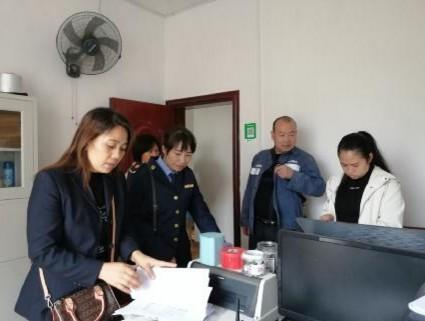 黄平县多部门联合开展转供电环节价格专项检查