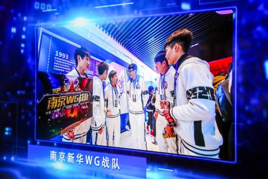 新华专业说——S10英雄联盟世界总决赛,中国电子竞技依然高歌猛进