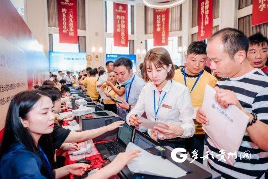1至10月贵州省房地产行业投资、销售双增长