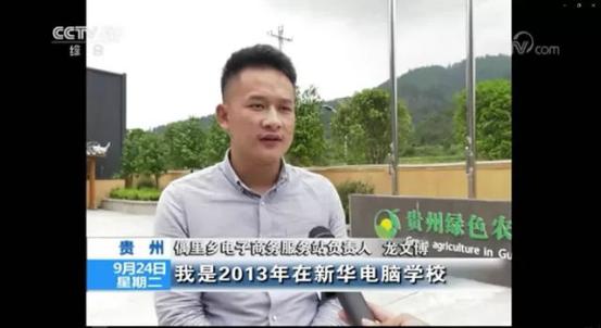 江西新华:电子商务专业到底怎么样?看完就明白了!