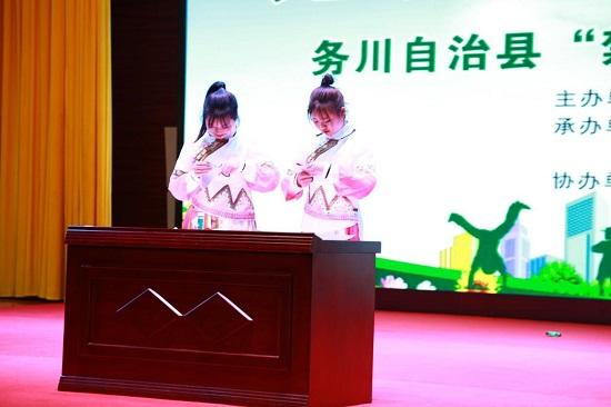务川:防控并举构建全民禁毒