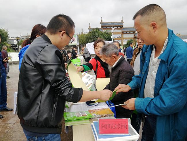 """安顺市农业农村局组织开展""""12316""""三农服务热线宣传活动"""