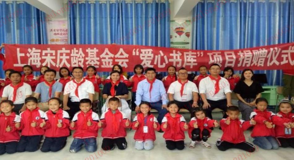 平安财产保险贵阳中心支公司组织开展扶贫帮困系列活动