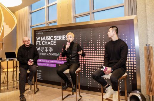 W酒店全新音乐计划「W寻乐季」于成都W酒店燃情开启