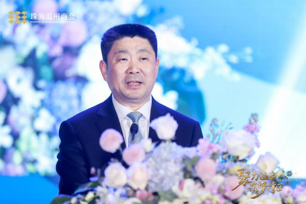 聚温商之力 撑澳珠极点——珠海市温州商会第一届理事会就职典礼举行