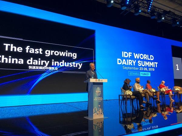 君乐宝总裁魏立华出席IDF国际乳品峰会 分享中国乳业高质量发展经验