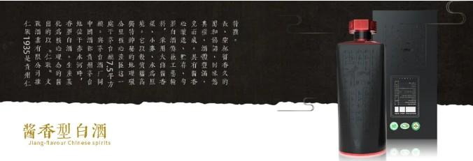"""仁战酒:天下大同,何以为""""仁""""?"""