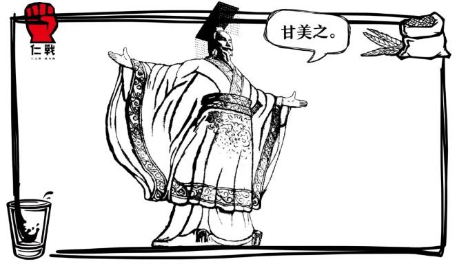 从千年枸酱到仁战1935酒