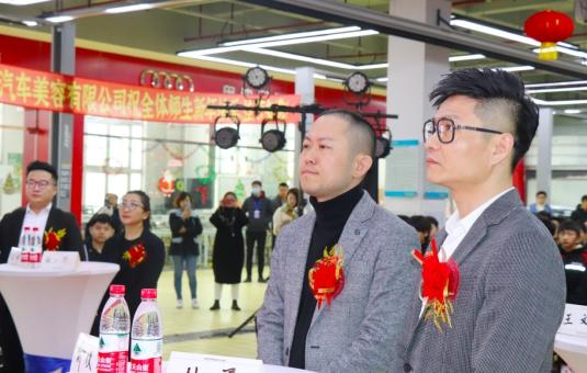 学技术就到上海博世汽修学校,博世学校隆重举行工业机器人产教融合实训基地揭仪式!