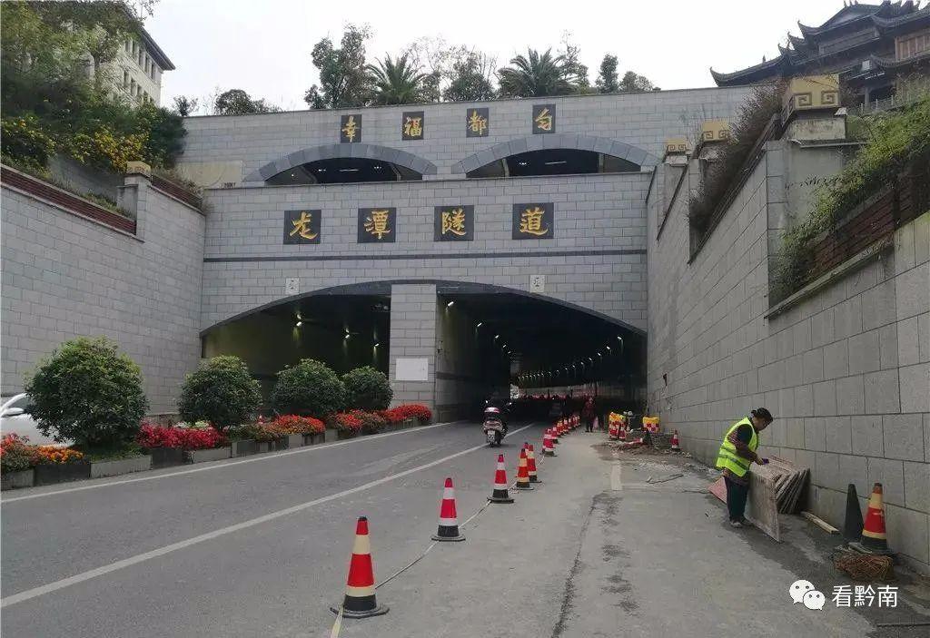 都匀这条隧道维修施工,请尽量绕行