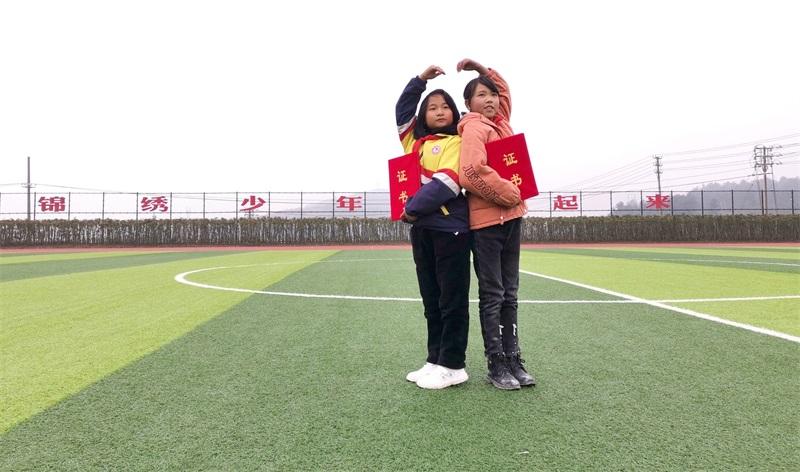 """黔西县锦绣学校:易搬娃娃""""好嗨森"""""""