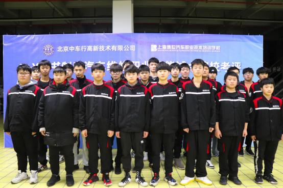 上海博世汽修学校顺利完成首次1+X职业技能等级证书考试