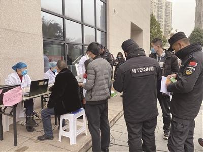 """""""抗疫情 护生命"""" 安顺西秀区开展无偿献血活动"""