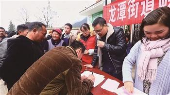 关岭岭岗村:产业喜分红村民笑开颜
