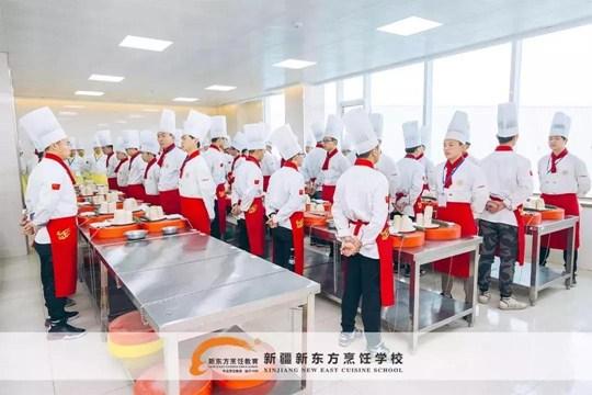 新疆新东方:为什么说学厨师永不过时?